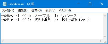 FSK設定編集